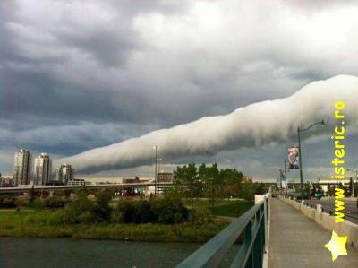 abaa-awesome-tube-cloud-format.jpg